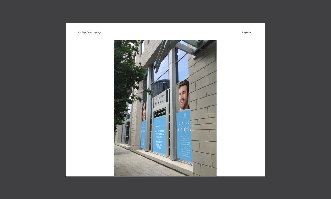 150-Elgin-Dental-design-presentation-deck_Signage-3