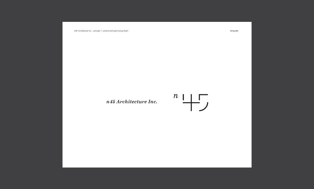 N45-Architecture-Branding-Presentation-Deck-01_Lockup-Black